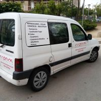 rotulacion-furgoneta-vinilo5EE75E83-5BC0-1DED-8FE7-F262D345BC5E.jpg